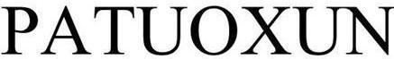 Patuoxun Logo